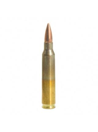 Набій нарізний GGG .223 Rem (5.56х45) FMJ / 3.56 г, 55 gr