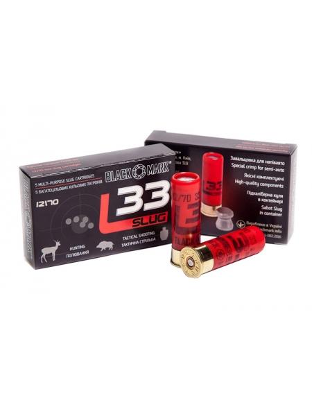 Набій кульовий Black Mark L33, 12/70, 33.4 г
