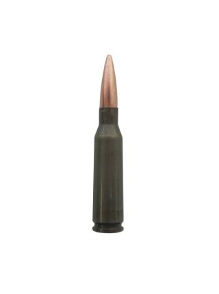 Набій нарізний мисливський БПЗ 5.45х39 FMJ BT / 3.85 г (60 gr)