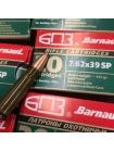 Набій нарізний мисливський БПЗ 7.62х39 SP / 8.1 г (125 gr)