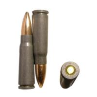 Набій нарізний мисливський LCW 7.62х39 FMJ / 8 г (124 gr)