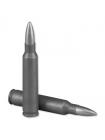 Набій нарізний мисливський ТулАммо .223 Rem (5.56х45) FMJ / 3.56 г (55gr)