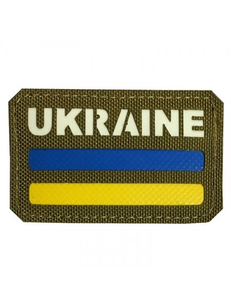 Шеврон UKRAINE з прапором України, світлонакопичувальний, 80х40 мм