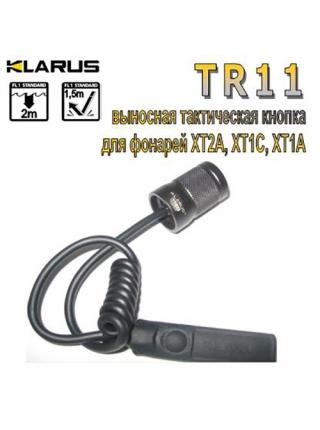 Кнопка виносна тактична Klarus TR11