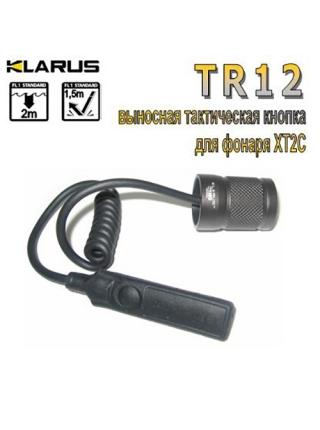 Кнопка виносна тактична Klarus TR12