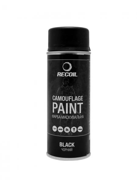 Фарба маскувальна аерозольна Recoil (ЧОРНИЙ / BLACK)
