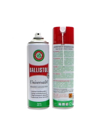 Масло збройове Klever Ballistol, 400 мл / спрей