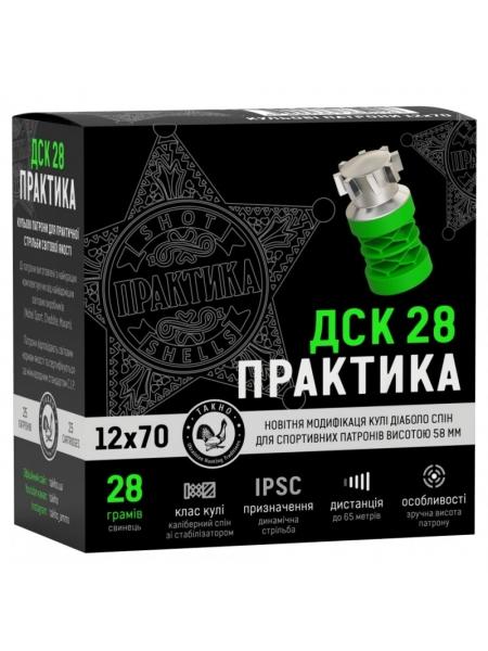 Набій кульовий Тахо Практика ДСК 12/70, 28 г