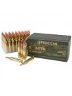 Набій нарізний Fiocchi .223 Rem (5.56x45) HPBT SMK / 4.47 г, 69 gr