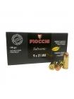Набій нарізний спортивний Fiocchi 9мм (9х21) FNCP Subsonic / 9.59 г (148 gr)