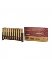 Набій нарізний GGG .223 Rem (5.56х45) HPBT / 4.99 г, 77 gr