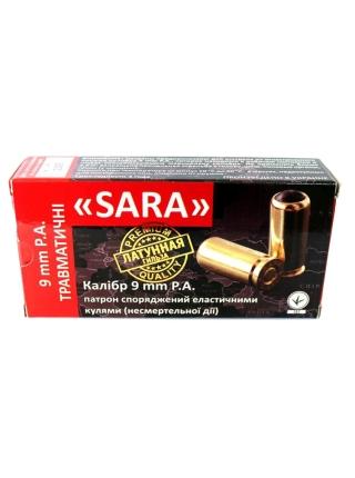 Набій травматичний «SARA Arms» 9 мм Р.А. / латунь