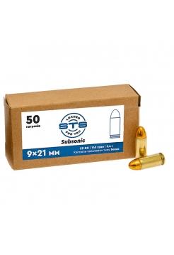 Набій нарізний STS Subsonic 9мм (9х21) CP RN / 9.4 г (145 gr)