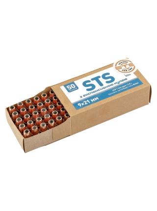 Набій нарізний STS 9мм (9х21) куля XTP / 9.5 г (147 gr)