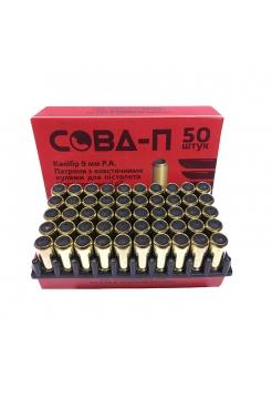 Набій травматичний «СОВА П» 9 мм Р.А.