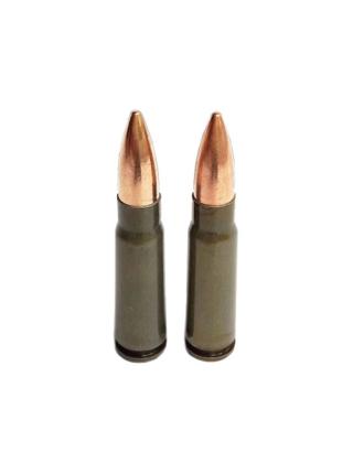 Набій нарізний мисливський БПЗ 7.62х39 FMJ / 8 г (123 gr)