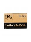 Набій нарізний спортивний Sellier&Bellot 9мм (9х21) FMJ / 8.0 г (124 gr)