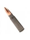 Набій нарізний мисливський ТулАммо 7.62х39 HP / 8.0 г (124 gr)