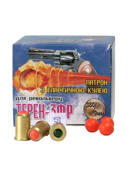 Набій травматичний револьверний Еколог «Терен-3ФР» 9 мм, ел. пуля 1г