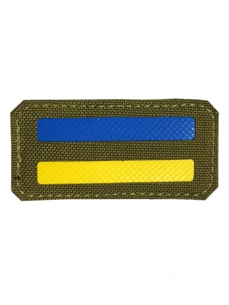 Шеврон «Прапор України», Coyote Brown, 80х40 мм