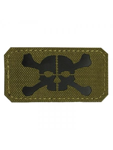 Шеврон «Веселий Роджер», чорний, 80х40 мм