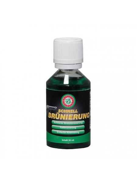 Засіб для швидкого воронування Ballistol Schnellbrunierung, 50 мл