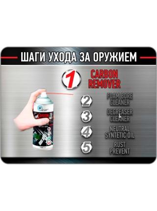 Очищувач нагару та карбонових відкладень НТА Carbon Remover, 400 мл