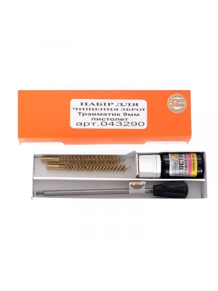 Набір РУЖЕС Травматик для чищення короткоствольної зброї к-ру 9 мм (картон)