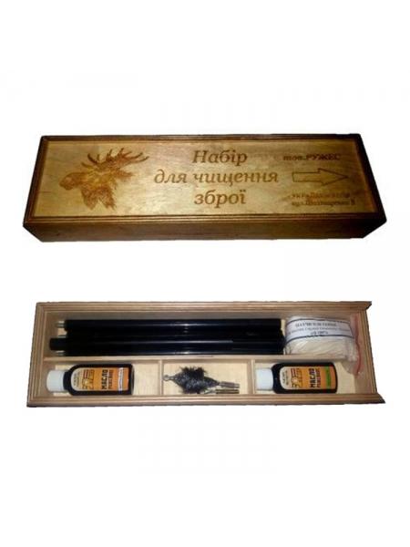 Набір РУЖЕС Подарунковий для чищення гладкоствольної зброї