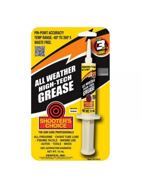 Мастило збройове всепогодне Shooter's Choice All Weather High-Tech Grease, 10 мл