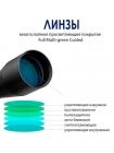 Приціл оптичний Discovery HD 1-6x24 IR-MOA SFP