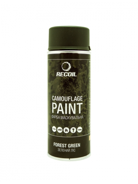 Фарба маскувальна аерозольна Recoil (ЗЕЛЕНИЙ ЛІС / FOREST GREEN)