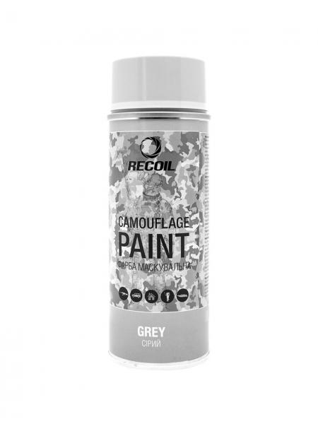Фарба маскувальна аерозольна Recoil (СІРИЙ / GREY)