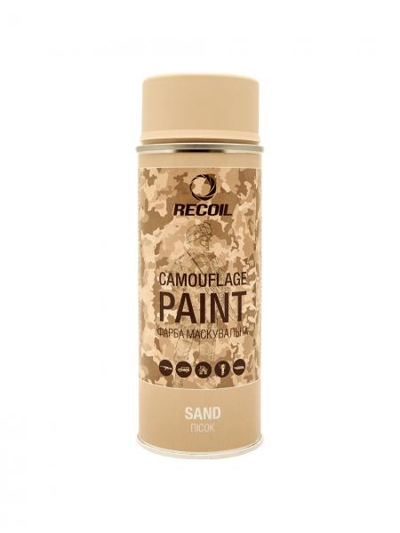 Фарба маскувальна аерозольна Recoil (ПІСОК / SAND)
