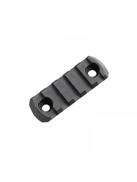 Планка Magpul M-LOK на Weaver/Picatinny на 5 слотів, 63.5 мм