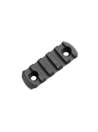 Планка Magpul M-LOK Aluminium Rail на 5 слотів, 63.5 мм