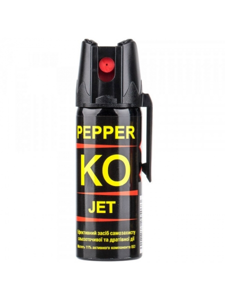 Газовий балончик Klever Pepper KO Jet, 50 мл