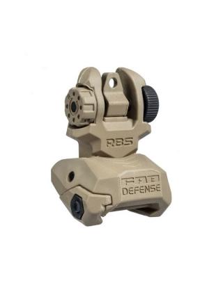 Цілик складаний Fab Defense RBS / пісок (tan)