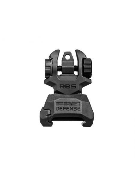Цілик складаний Fab Defense RBS / чорний