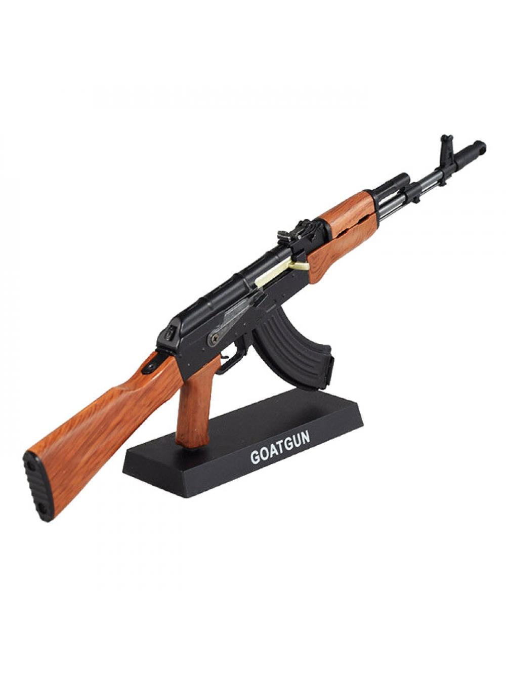 ak47 model toy gun - HD1000×1340