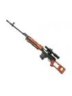 Міні-репліка снайперської гвинтівки Драгунова Goat Guns Affirmative