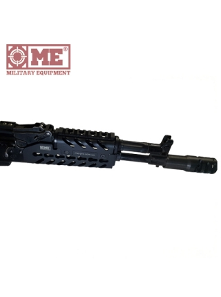 Цівка тактична МЕ-Україна для АК