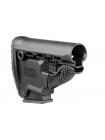 Приклад Fab Defense GL-MAG з відсіком під магазин AR-15 + 10-зарядний магазин AR
