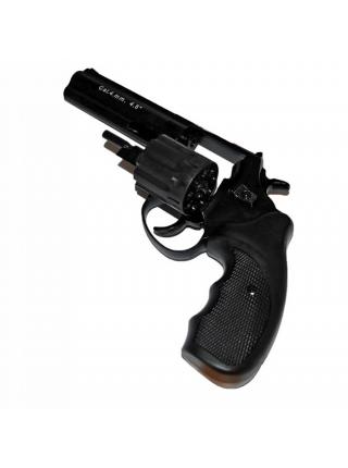 """Револьвер Флобера STALKER 4 мм ствол 4.5"""""""