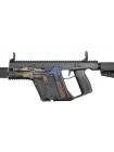 Карабін Kriss Vector SBR Gen II 9 мм (9х21) / ствол 20.3 см
