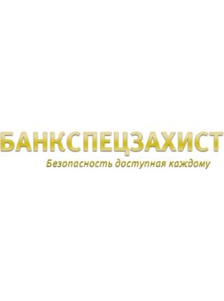 Банкспецзахист