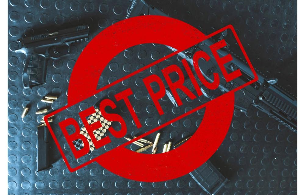 Нові послуги і ціни тиру «ТактікА»
